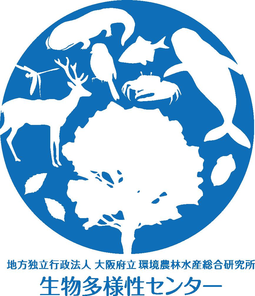 環農水研の成果(自然生態系)
